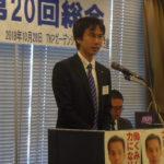 熊谷副部会長による提案
