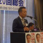 仁木副部会長による提案