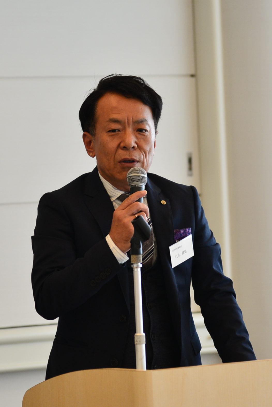 第3号議案提案:竹村副部会長