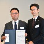 増戸前副部会長への表彰